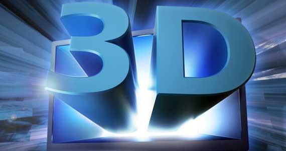 3D наступает - новая технология
