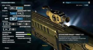 Aliens Colonial Marines улучшение оружия