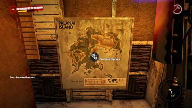 Dead Island: Riptide - Телепорт