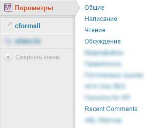 Get Recent Comments настройки