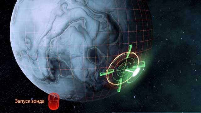 Mass Effect 3 сканирование и захват ресурсов