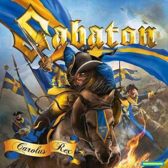 Sabaton Carolus Rex - Битва под Полтавой