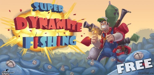 Super Dynamite Fishing v 1.0
