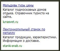 Блок ссылок Trustlink