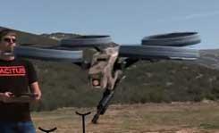 Боевой роторный дрон