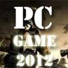 Игры на PC в 2012
