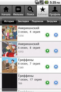 Horosho.TV для Android. Сериалы в смартфоне