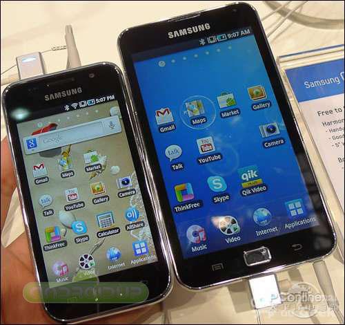 Samsung i9220