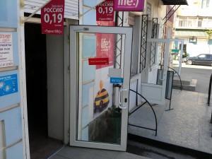 HTC Sensation фото на улице