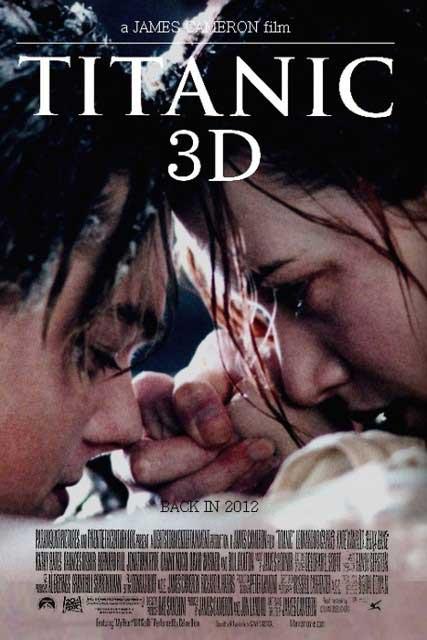 Титаник 3D трейлер пародия