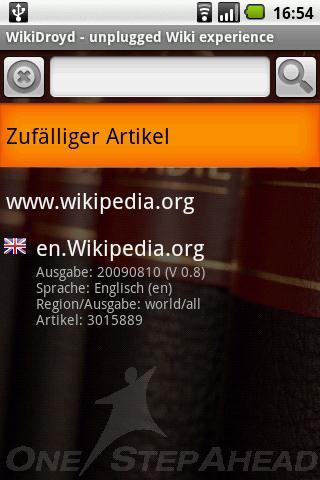 Wikidroyd на Android главный экран