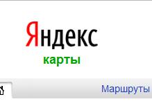 Яндекс карты - изменение процедуры добавления